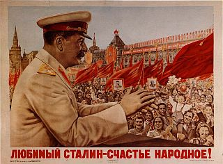 Soviet propaganda poster of Stalin courtesy of Wikipedia